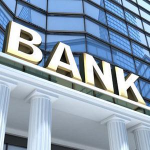 Банки Большой Мурты