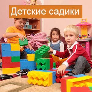 Детские сады Большой Мурты