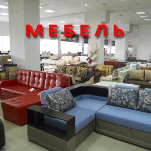 Магазины мебели Большой Мурты