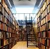 Библиотеки в Большой Мурте