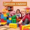 Детские сады в Большой Мурте