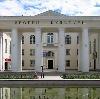 Дворцы и дома культуры в Большой Мурте