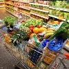 Магазины продуктов в Большой Мурте